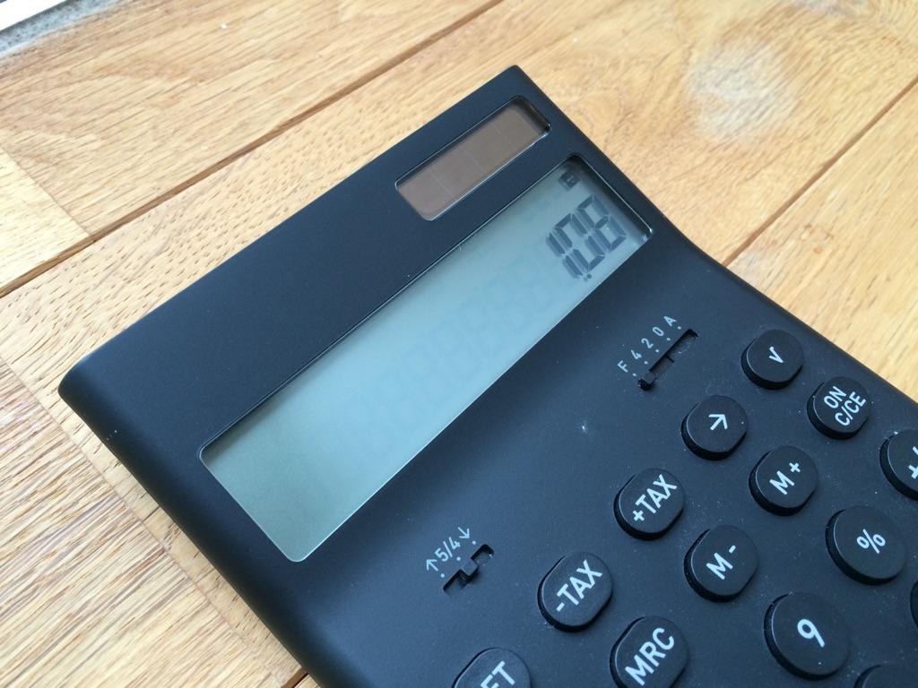 間違いをなくすために:電卓の税率設定ボタンを使わない
