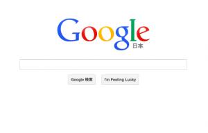 勝ち負けではない:グーグル先生の凄さとその限界