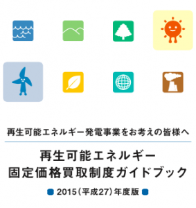 スクリーンショット 2015-06-28 22.11.12