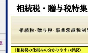 スクリーンショット 2015-07-06 6.04.55