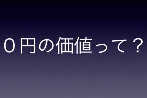 スクリーンショット 2015-07-29 5.56.00