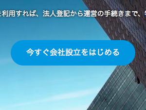 スクリーンショット 2015-08-26 6.48.13