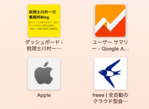 スクリーンショット 2015-08-20 6.35.52