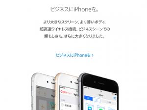 スクリーンショット 2015-08-06 5.42.53