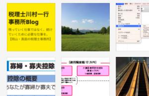スクリーンショット 2015-08-19 22.47.14