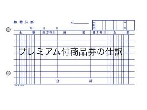 スクリーンショット 2015-09-26 7.44.57