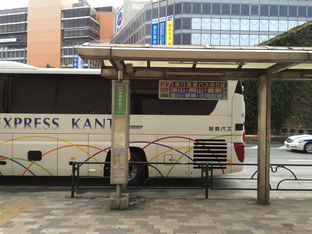 38歳が初挑戦:岡山〜東京間夜行長距離高速バスは使えるか