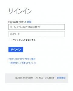スクリーンショット 2015-09-19 6.45.09