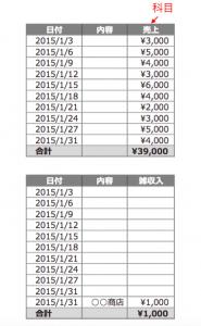 スクリーンショット 2015-11-16 9.59.31