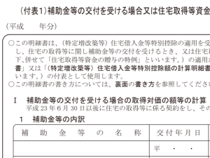 スクリーンショット 2015-11-05 7.01.50
