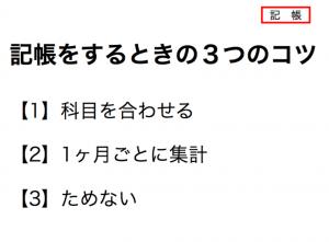 スクリーンショット 2015-11-26 8.40.53