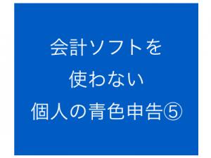 スクリーンショット 2015-11-19 6.55.57