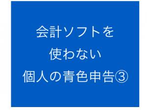 スクリーンショット 2015-11-17 11.42.26