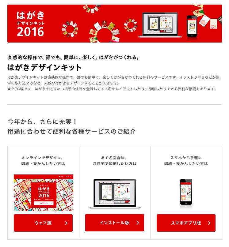 スクリーンショット 2015-12-24 9.08.22