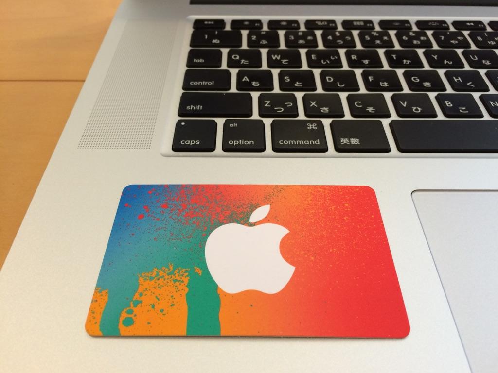 iTunesカードを経費にする:管理が必要な2つのこと