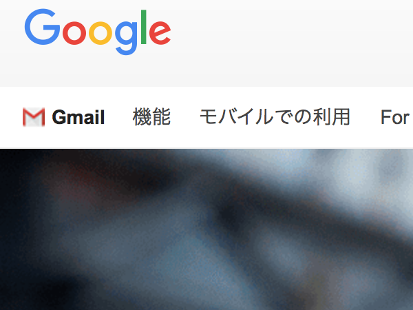 Gmailで必要な迷惑メールを見逃さない:シンプルで確実な方法