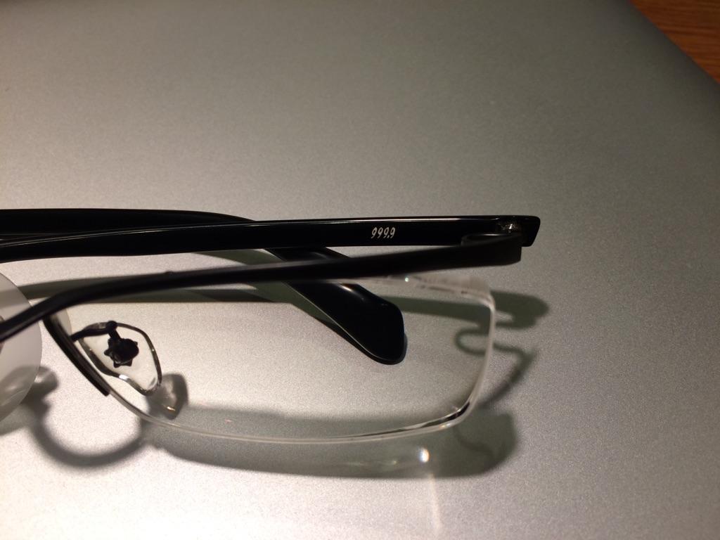 メガネは999.9(フォーナインズ):20年前から愛用しています