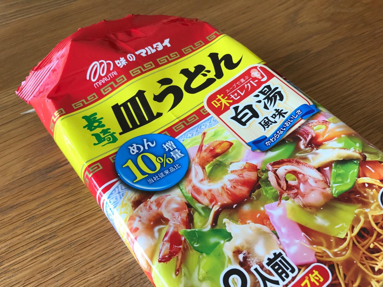 『長崎皿うどん』:これは夏休みメニューのレギュラー入り確定かも