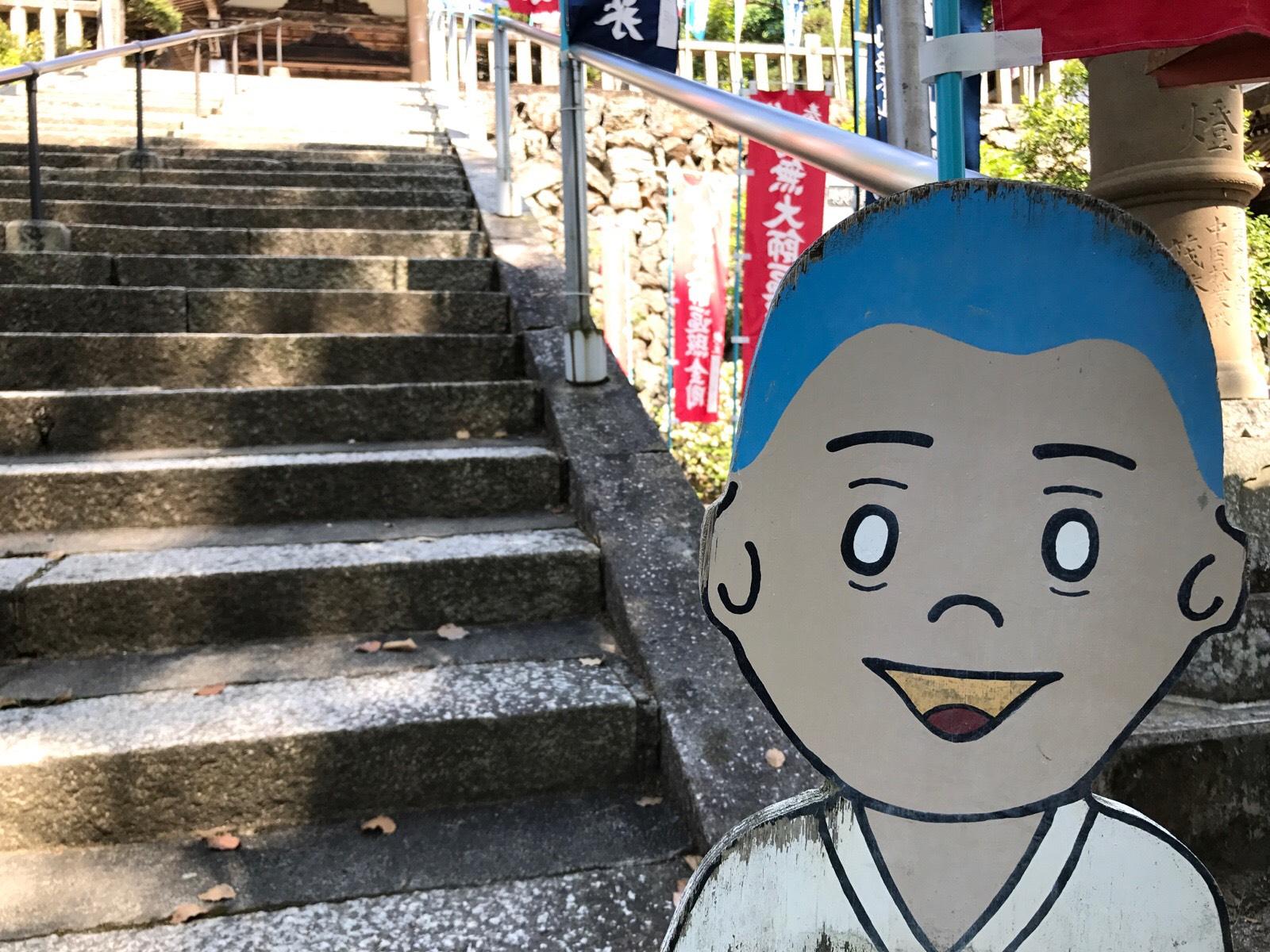 私が好きな岡山弁のひとつ:「せわーねー」大丈夫はおまじない