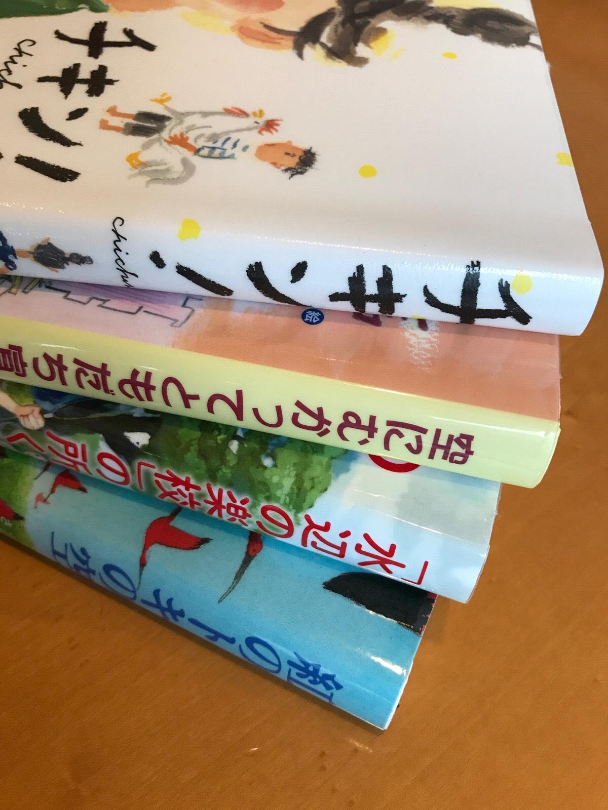 読書感想文のための読書:親もチャレンジしてみませんか
