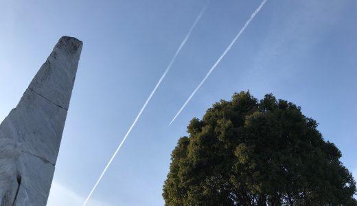 2018(平成30)年3月15日(木)まで:申告期限にスヌーズ機能はない