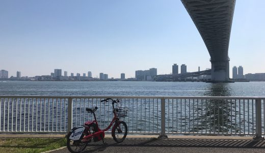 東京・自転車シェアリング:クレカ登録が嫌ならドコモケータイ払いもできる