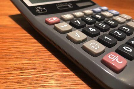 間違いをなくすために:電卓の税率設定ボタンはあえて使わない