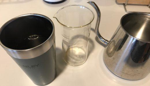 ライトなコーヒーを飲みたいときは:無理に出さずにお湯を足す