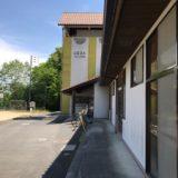 岡山県真庭市のおでかけスポット:UEDA VILLAGE PROJECT