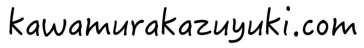 kawamurakazuyuki.com